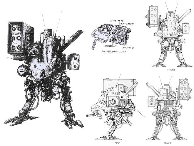 The final Metal Gear D design by Tomohiro Nishio
